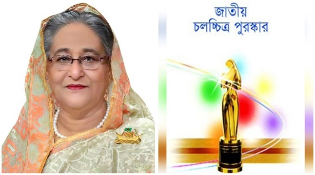 কাল জাতীয় চলচ্চিত্র পুরস্কার ২০১৯ প্রদান