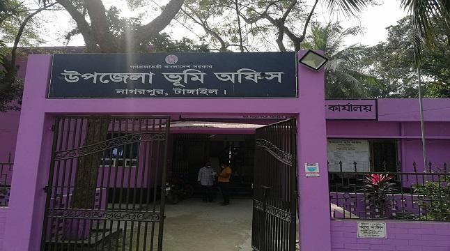 জনবান্ধব নাগরপুর উপজেলা ভূমি অফিস