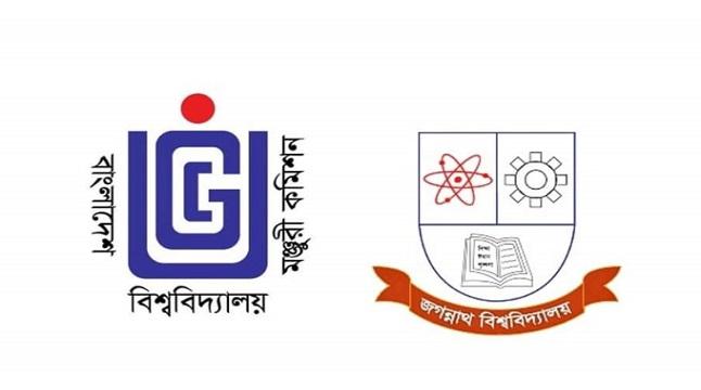 ইউজিসি প্রতিবেদনে গবেষণা শূণ্য জগন্নাথ বিশ্ববিদ্যালয়!