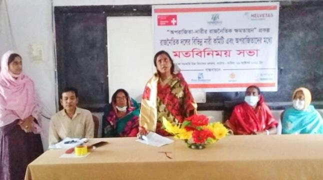 নলডাঙ্গায় রাজনৈতিক দলের নারী সদস্যদের সঙ্গে মতবিনিময়