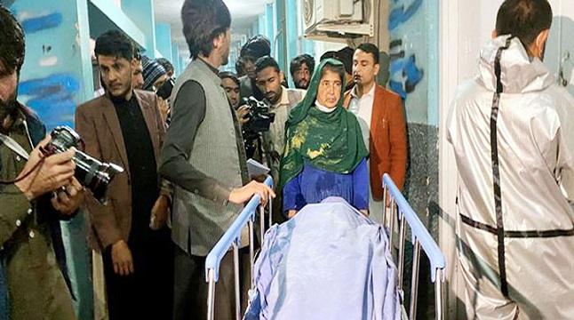 আফগানিস্তানে ৩ নারী গণমাধ্যমকর্মীকে গুলি করে হত্যা