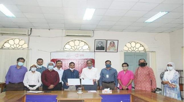 জগন্নাথ বিশ্ববিদ্যালয় ও 'নগদ'-এর মধ্যে চুক্তি স্বাক্ষর অনুষ্ঠান