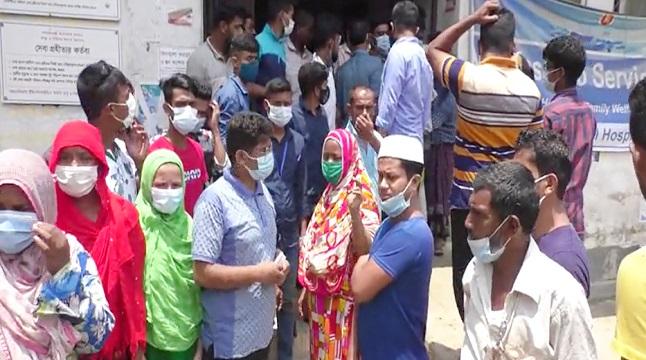 নোয়াখালী জেনারেল হাসপাতালের চুক্তিভিত্তিক কর্মচারীদের ধর্মঘট