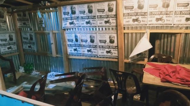 দশমিনায় স্বতন্ত্র প্রার্থীর নির্বাচনি অফিস ভাঙচুর ও মারধরের অভিযোগ