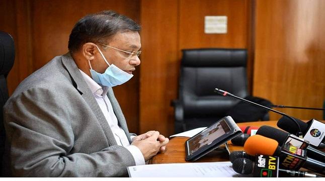 মওলানা ভাসানী প্রতিষ্ঠিত ন্যাপ সবসময় অপরাজনীতির বিরুদ্ধে সোচ্চার: তথ্যমন্ত্রী