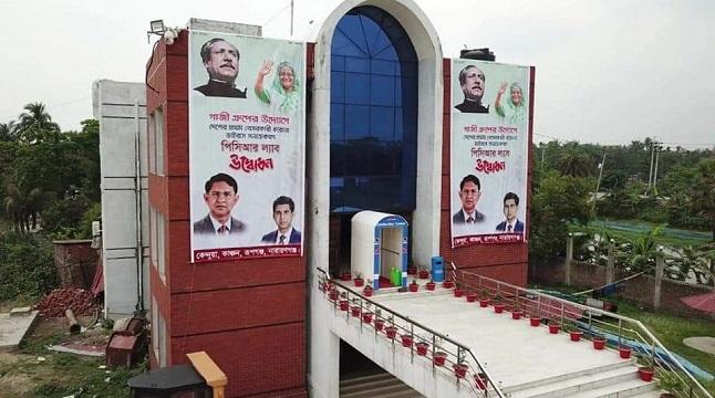রূপগঞ্জে ৩ দিনেও রিপোর্ট না পাওয়ায় চরম ভোগান্তি রোগীদের