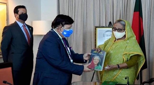 পররাষ্ট্রমন্ত্রীর নতুন বই 'শেখ হাসিনা : বিমুগ্ধ বিস্ময়'